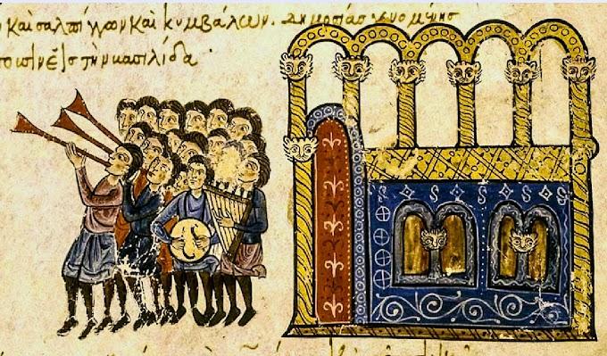 Βυζαντινή Μακεδονία