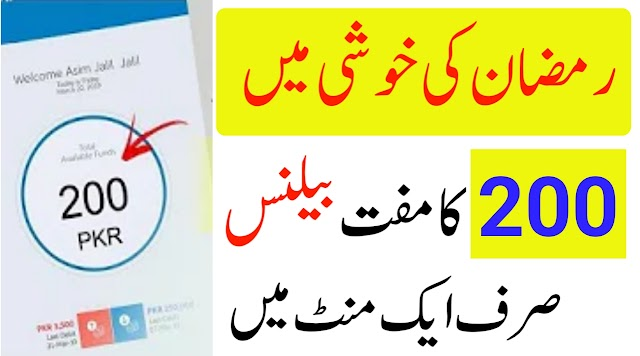 UBL Digital App By _Apk Urdu& Muhmmad Zafran