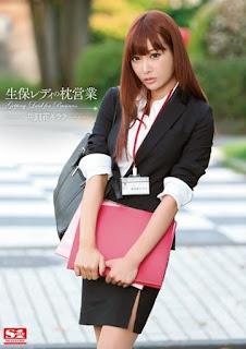 [ซับไทย] Kirara Asuka ทีเด็ดสาวขายประกัน SNIS-360