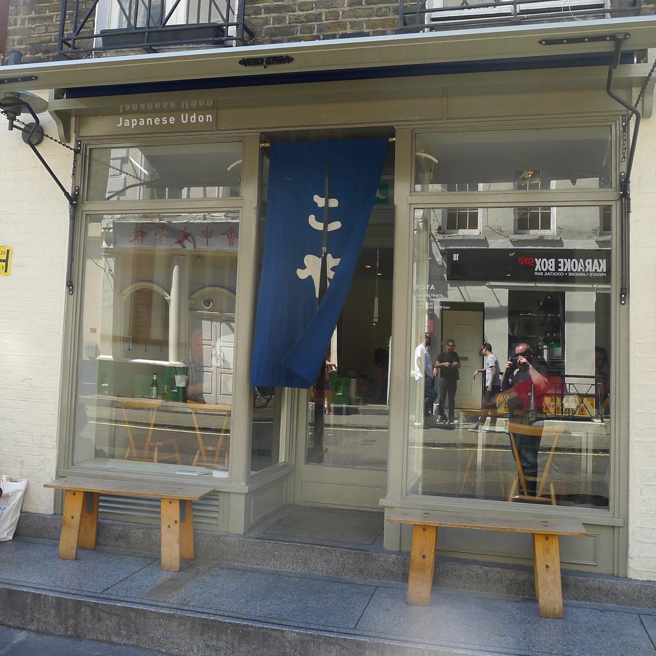 Koya London Restaurant