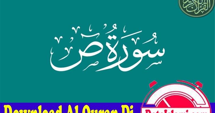 Download Surat Sad Mp3 Full Ayat Suara Merdu - Data Islami
