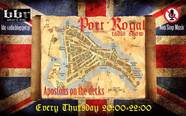'Port Royal': Πέμπτη 7 Απριλίου στις 20:00! Tune in!