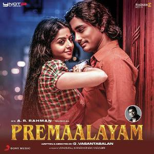 Premaalayam (2016) Telugu Mp3 Songs Free Download