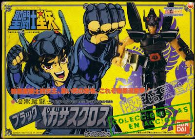Pegaso Negro 1987 japonés