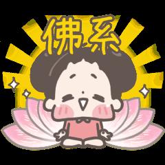 CHUCHUMEI -Girl's daily2