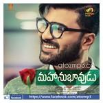 Mahanubhavudu-2017-Top Album