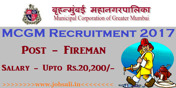 MCGM Walk In Selection, Fireman jobs in Mumbai, Govt jobs in Maharashtra
