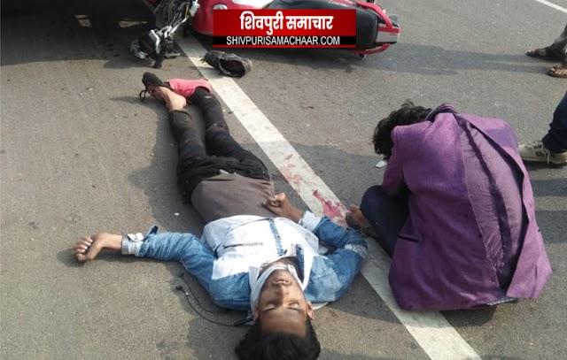 अनियंत्रित डंपर ने बाईक सबारों को रौंदा, दो युवक एक युवती गंभीर | karera News