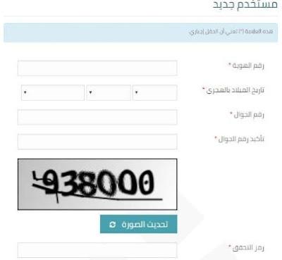 حساب المواطن السعودي التسجيل في البوابة الالكترونية والحاسبة التقديرية والاعتراض,سنتناول في مقالنا على سوق التعليم المجاني كل ما يخص حساب المواطن السعودي, البوابة الالكترونية لحساب المواطن, طريقة التسجيل في حساب المواطن بالصور, شروط الأهلية في برنامج حساب المواطن الدفعة الثالثة والرابعة, المستندات المطلوب إرفاقها من المستفيدين المستقلين وغير المستقلين عند التسجيل, حاسبة حساب المواطن وطريقة استخدام الحاسبة التقديرية في حساب المواطن السعودي, تحديث حساب المواطن السعودي 2018, ونجيب على سؤال حساب المواطن متى ينزل, ونقدم لزوارنا رقم حساب المواطن لتلقي شكاوى المواطنين, وعنوان الدعم الفني حساب المواطن على تويتر, وطريقة الاعتراض على عدم الأستحقاق في حساب المواطن,تحديث حساب المواطن,حساب المواطن متى ينزل,حاسبة حساب المواطن,حساب المواطن تويتر,طريقة التسجيل في حساب المواطن,رقم حساب المواطن,التسجيل جديد حساب المواطن,البوابة الالكترونية لحساب المواطن