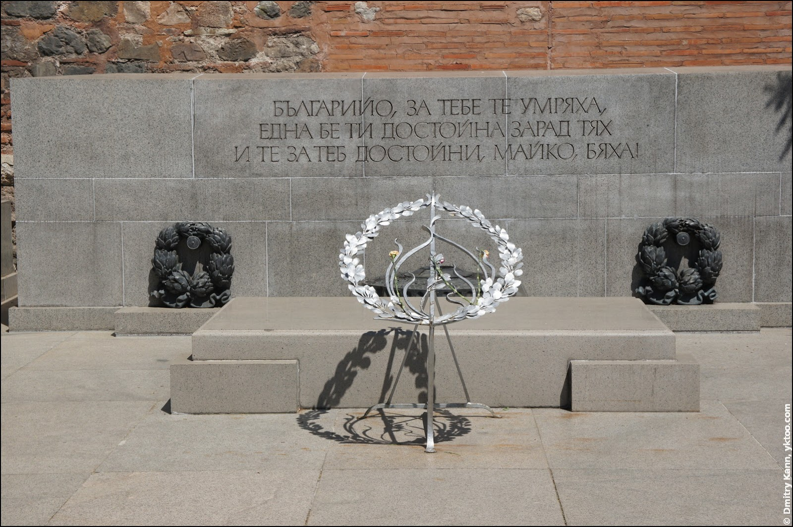 Monument to the Unknown Soldier.