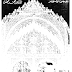 تحميل كتاب اسلافنا العرب لــ بوجن أولسومر.pdf