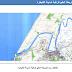 تحليل الخريطة الطبوغرافية (م 1-2-5-7-8-11-12) - الفصل الثاني