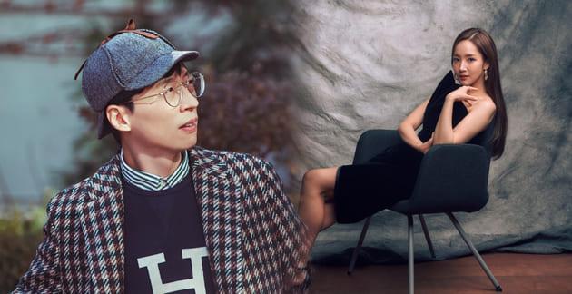 Park Min Young dice que su corazón se derritió ante el dulce regalo de Yoo Jae Suk