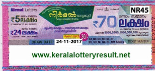 KERALA LOTTERY, kl result yesterday,lottery results, lotteries results, keralalotteries, kerala lottery, keralalotteryresult, kerala   lottery result, kerala lottery result live, kerala lottery results, kerala lottery today, kerala lottery result today, kerala lottery results   today, today kerala lottery result, kerala lottery result 24-11-2017, Nirmal lottery results, kerala lottery result today Nirmal,   Nirmal lottery result, kerala lottery result Nirmal today, kerala lottery Nirmal today result, Nirmal kerala lottery result, NIRMAL   LOTTERY NR 45 RESULTS 24-11-2017, NIRMAL LOTTERY NR 45, live NIRMAL LOTTERY NR-45, Nirmal lottery, kerala   lottery today result Nirmal, NIRMAL LOTTERY NR-45, today Nirmal lottery result, Nirmal lottery today result, Nirmal lottery   results today, today kerala lottery result Nirmal, kerala lottery results today Nirmal, Nirmal lottery today, today lottery result   Nirmal, Nirmal lottery result today, kerala lottery result live, kerala lottery bumper result, kerala lottery result yesterday, kerala   lottery result today, kerala online lottery results, kerala lottery draw, kerala lottery results, kerala state lottery today, kerala   lottare, keralalotteries com kerala lottery result, lottery today, kerala lottery today draw result, kerala lottery online purchase,   kerala lottery online buy, buy kerala lottery online