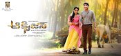 Oxygen Telugu movie wallpapers-thumbnail-1