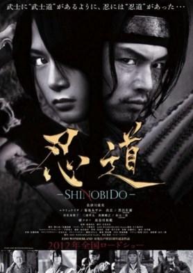 Shinobido (2012)
