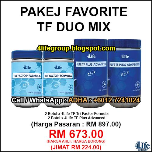 foto Pakej Favorite 3 - 4Life Malaysia