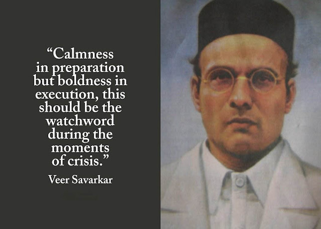 Veer savarkar on moments of crisis.