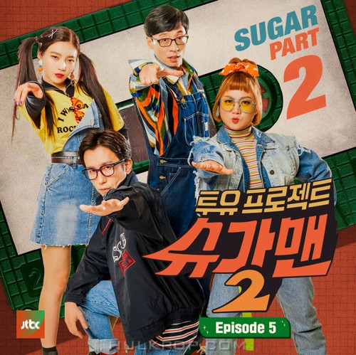 SOYOU, JEONG SEWOON – Two Yoo Project – Sugar Man 2 Part.5