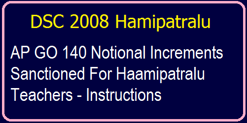 DSC 2008 Notional Increments Sanction Haamipatralu Teachers GO 140