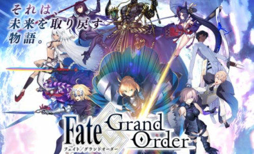 anime Fate/Grand Order