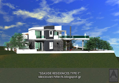 Seaside Residences - Type F