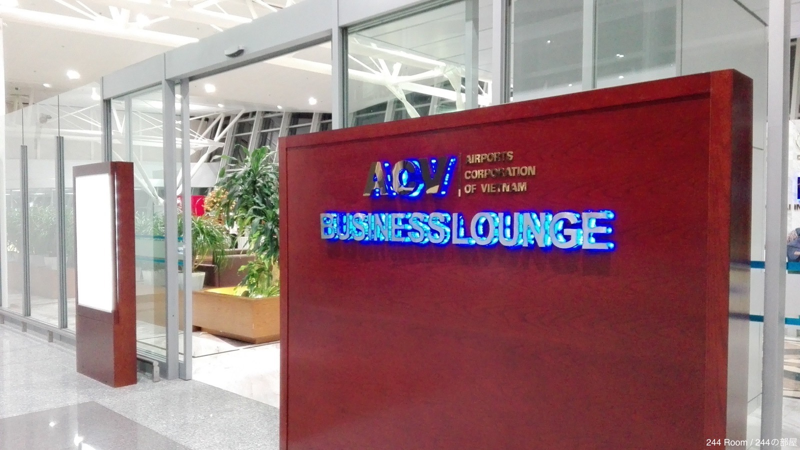 Noibai-airport-Business-Lounge-entrance