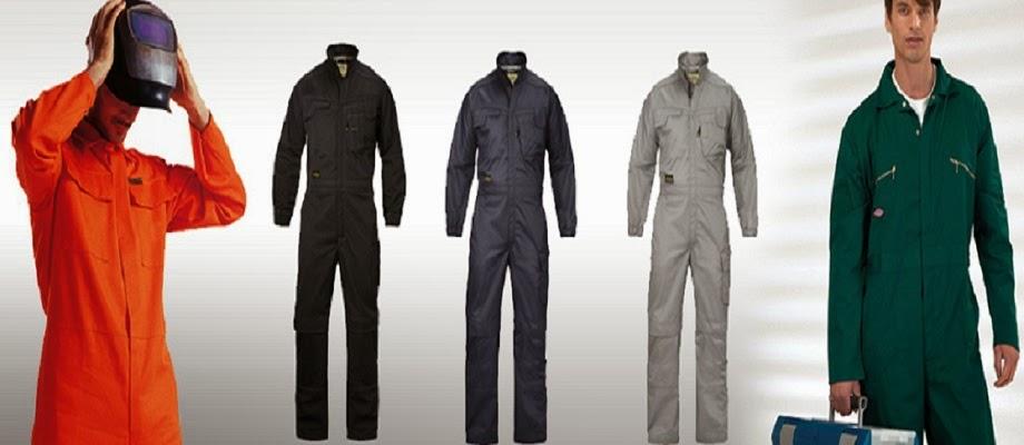 ملابس اليونيفورم