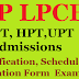 AP LPCET 2018 Notification TPT, HPT,UPT Admissions Application Form, Exam Dates @ lpcetap.cgg.gov.in