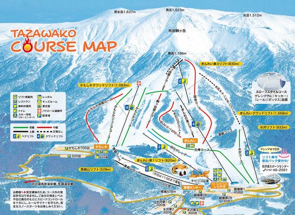 【日本滑雪.秋田】田澤湖滑雪場,跟著「IRIS特務情人」來趟浪漫滑雪之旅