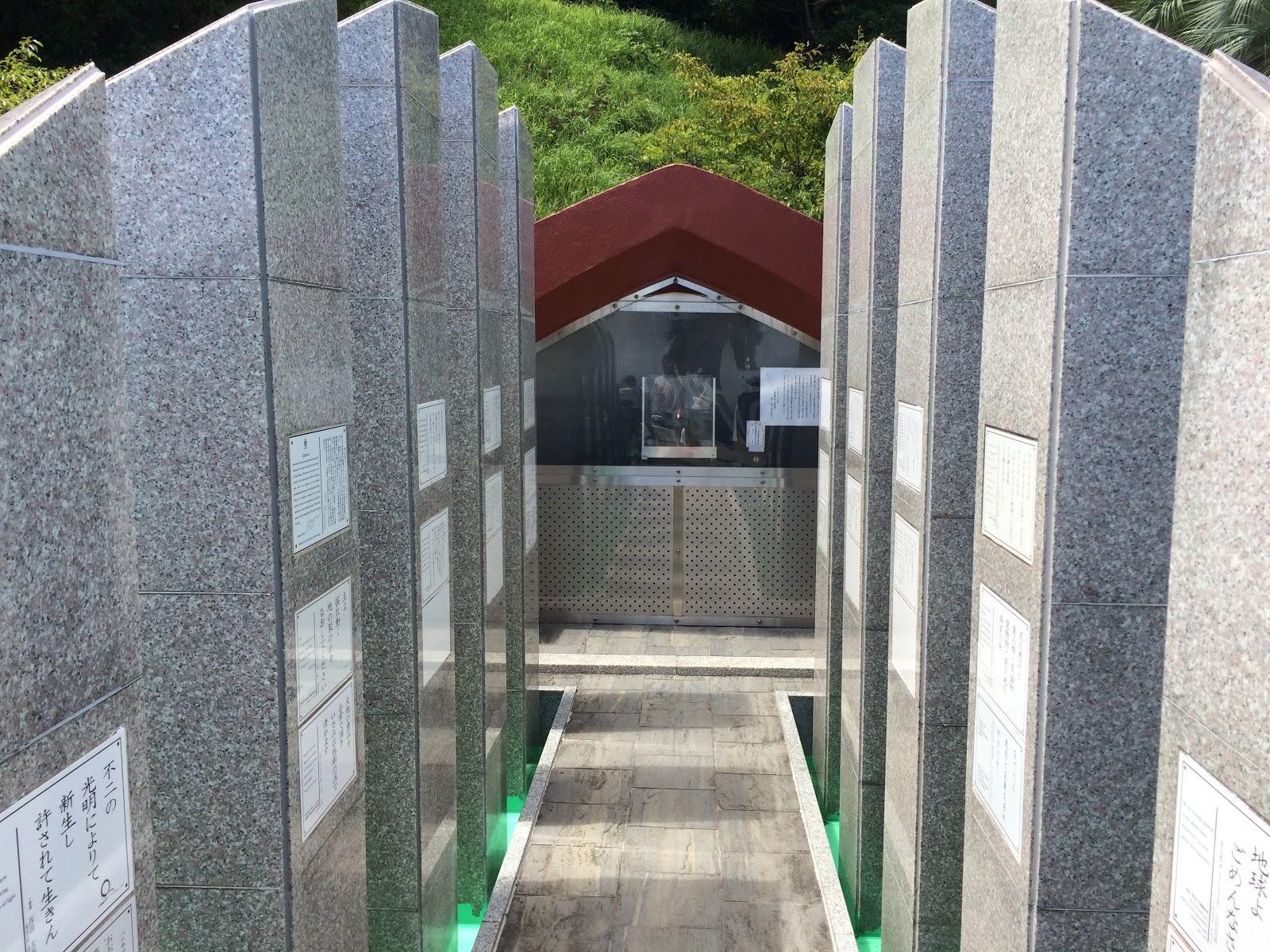 モアイがいるサンセット日南へ【宮崎観光】頂上