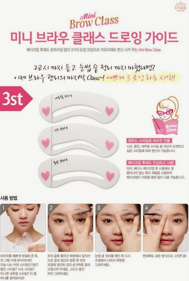 Chibi's Etude House Korea: September 2013