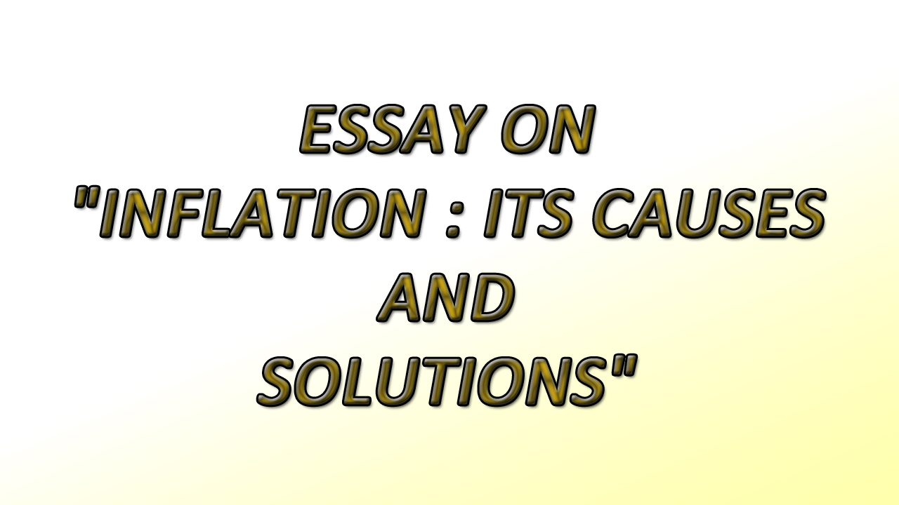 essay on inflation in pakistan