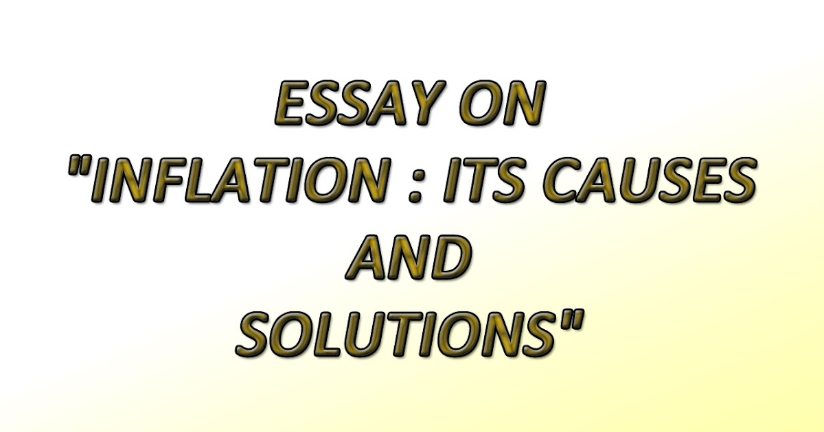 Essay on inflation