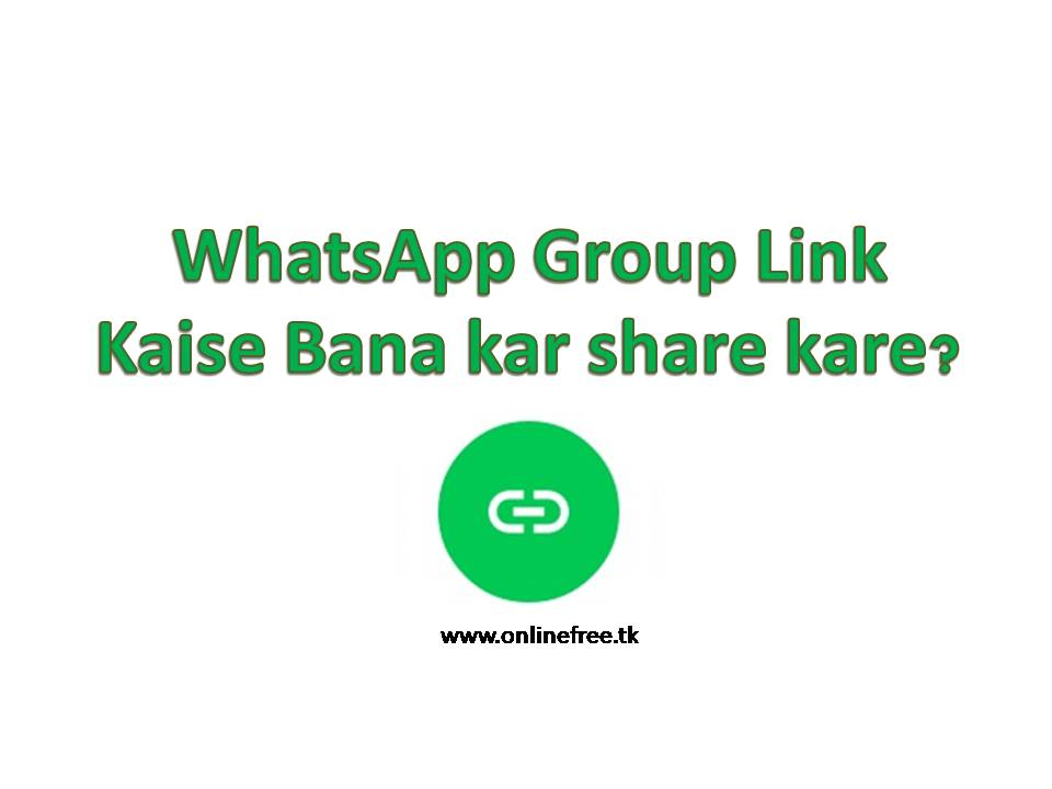 Online whatsapp group join