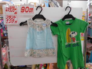 スヌーピー ロンパース 90㎝ 100円