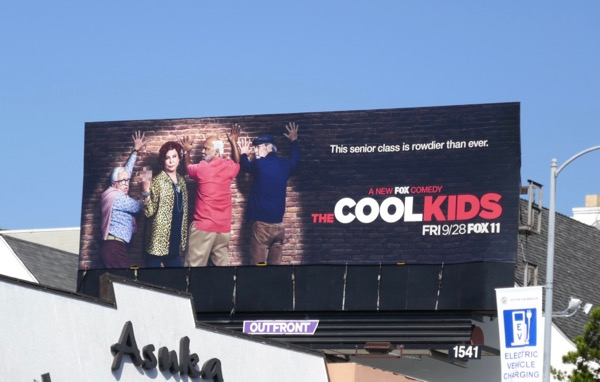 Cool Kids series launch billboard