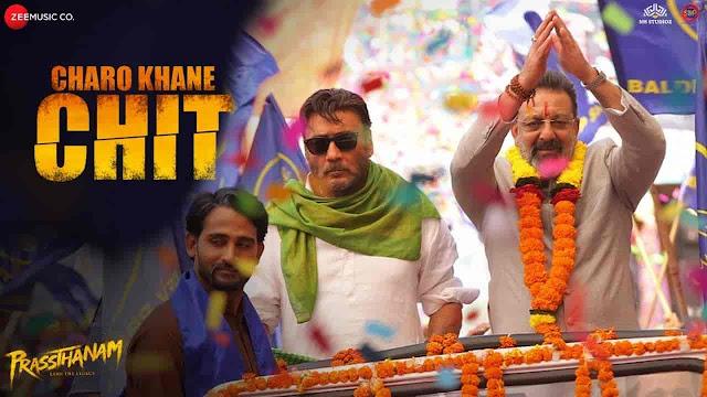Charo Khane Chit Lyrics - Prassthanam | Sukhwinder Singh