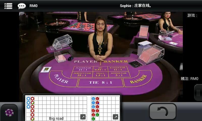mobile online casino live casino deutschland