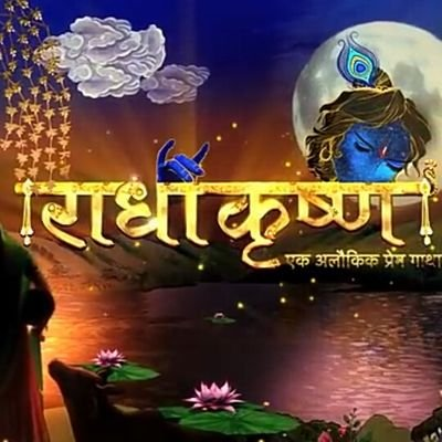 Radha Krishna Serial On Star Bharat Wiki Full Star Cast Timings