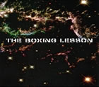 The Boxing Lesson: Wild Streaks & Windy Days