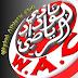مشاهدة مباراة الوداد وشباب الريف الحسيمي بث مباشر بتاريخ 15-10-2016 الدوري المغربي