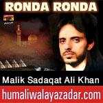 shiahd.blogspot.com/2017/10/malik-sadaqat-ali-khan-nohay-2018.html