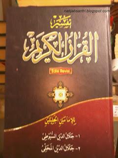 Harga Tafsir Jalalain