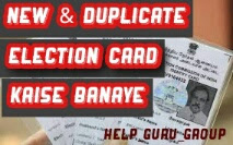 election card kaise banaye
