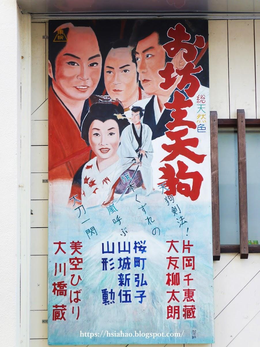 沖繩-那霸-看板-電影-自由行-旅遊-Okinawa-movie-advertisement-board