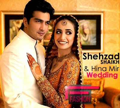 Javed Sheikh S Son Shehzad Wedding Pictures Unseen Olo