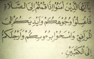 Pengertian Syarat Rukun Sunnah Dan Makruh Wudlu