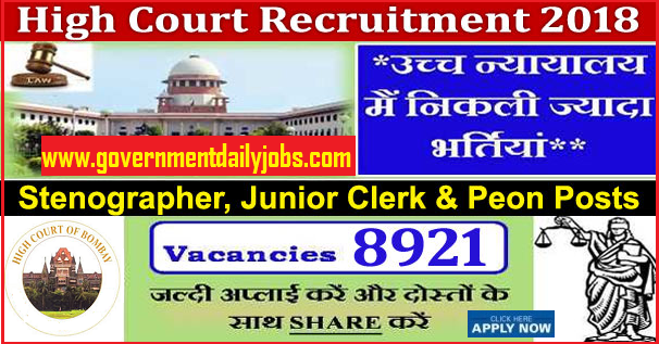 Bombay High Court Recruitment 2018 for 8921 Stenographer, Junior Clerks
