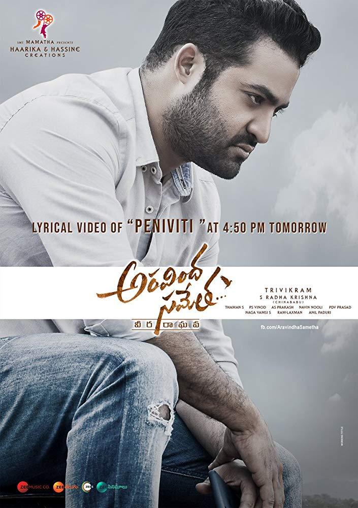 aravinda sametha full movie download in hindi 480p